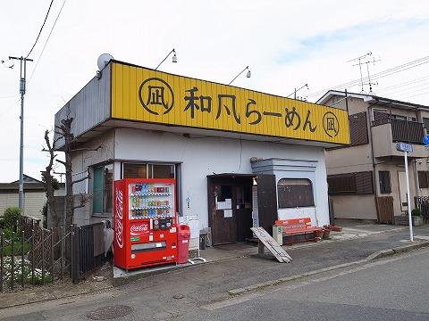 2014-05-12 凪 001