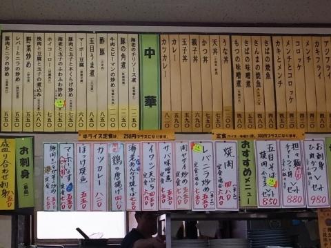 2014-05-21 かすみ食堂 004
