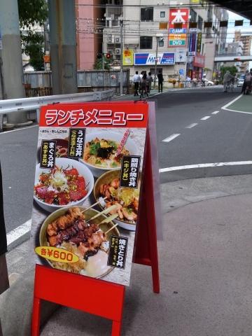 2014-06-13 小江戸再生酒場 001