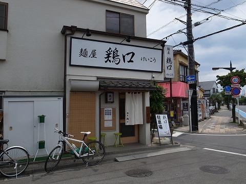 2014-07-06 鶏口 001