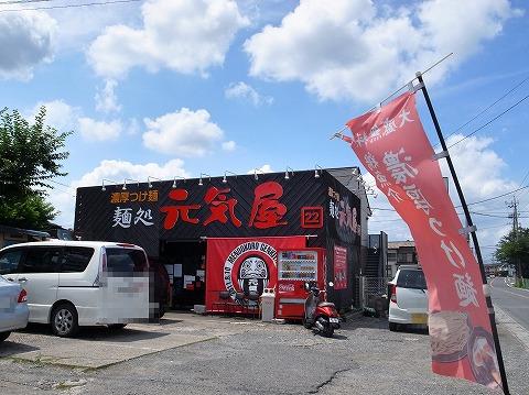 2014-07-20 元気屋 007