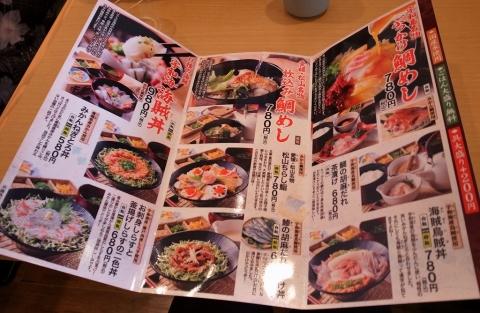 2014-07-24 海鮮どんぶり 006