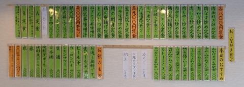 2014-07-28 えのもと食堂 007のコピー