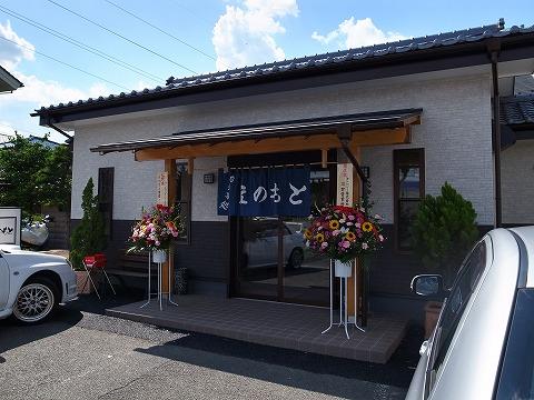 2014-07-28 えのもと食堂 002