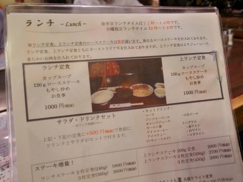 2014-08-19 磐梯 003