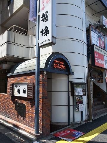 2014-08-19 磐梯 001