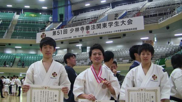 関東学生大会入賞者