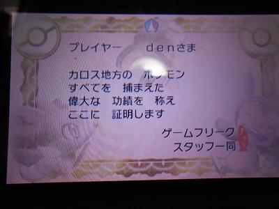 DSCN4290.jpg