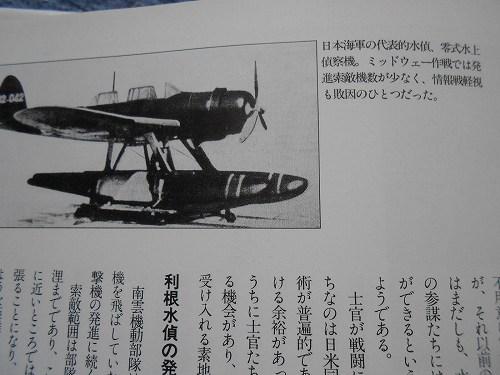 DSCN6765.jpg