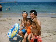 子供3人 壮絶、悶絶 シングルパパのカミングアウト!