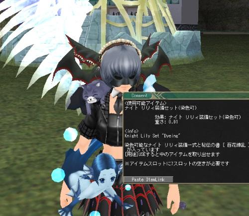 20140808045304.jpg