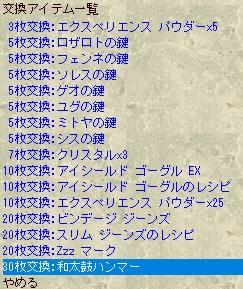 20140821035731.jpg