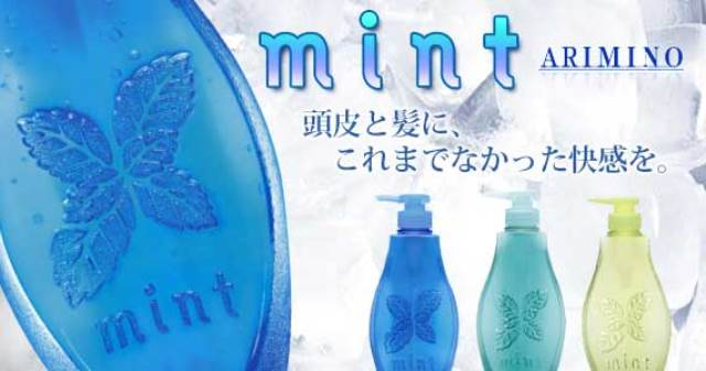mint_01.jpg