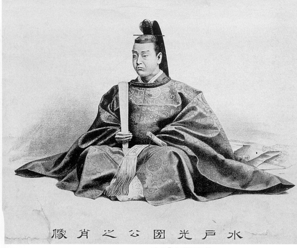1024px-Tokugawa_Mitsukuni.jpg