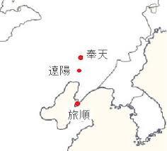 旅順遼陽奉天地図