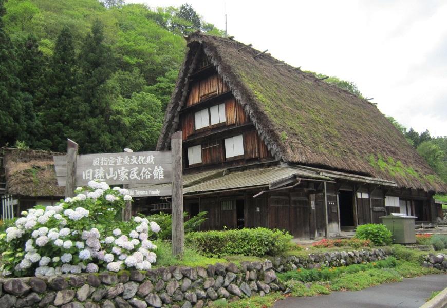 旧遠山家民族館