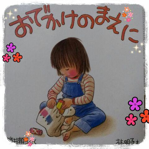 moblog_7a8b6ee5.jpg
