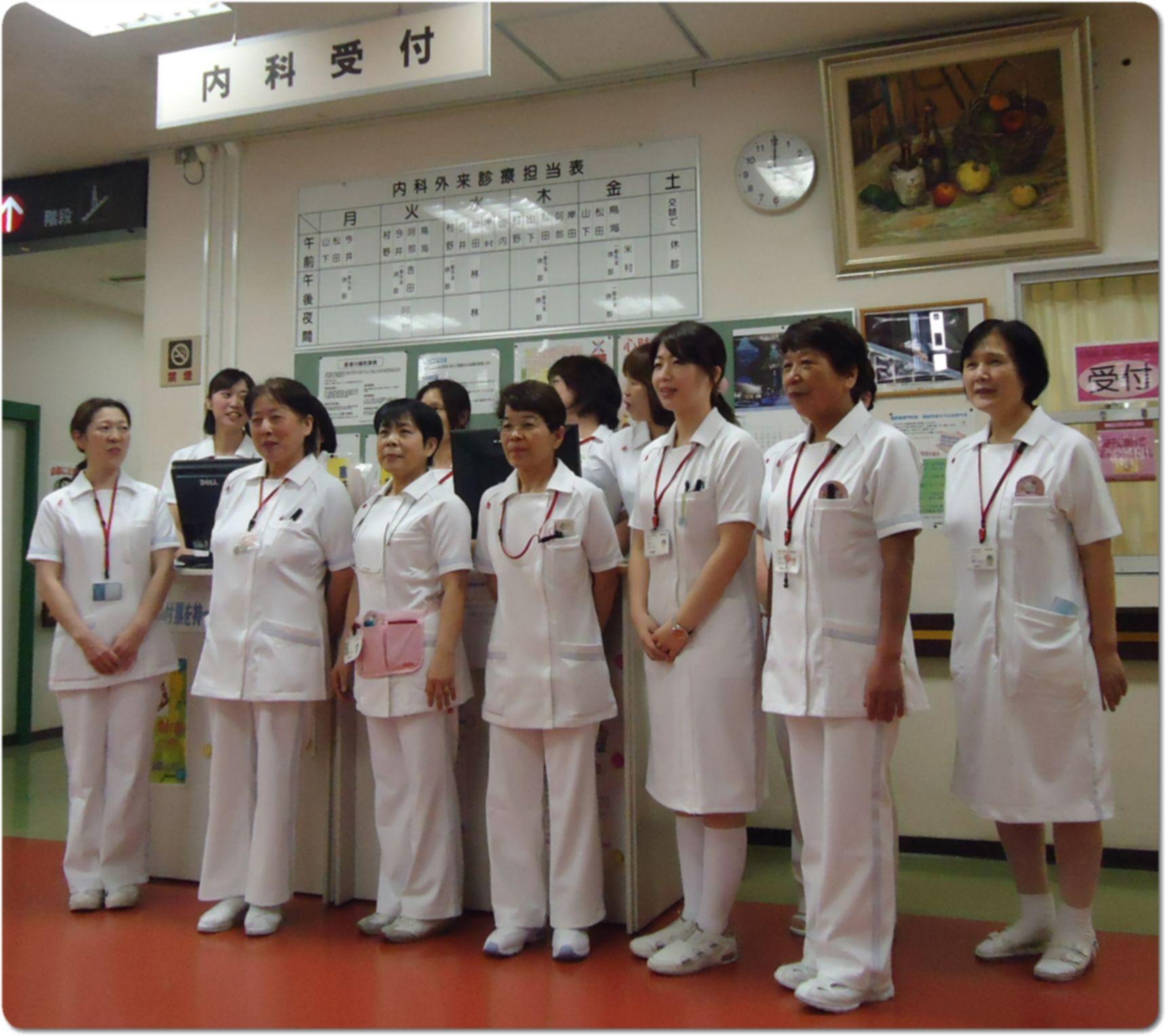 徳島 健生 病院
