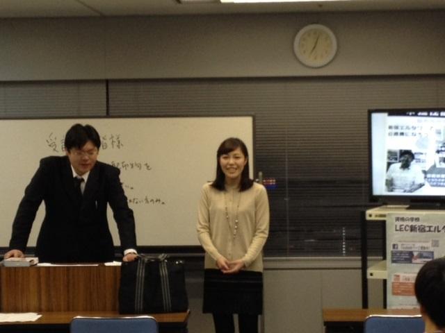 伊関さん&野村講師