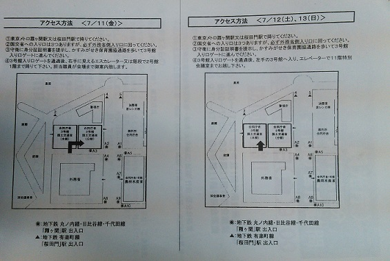 NCM_0115.jpg