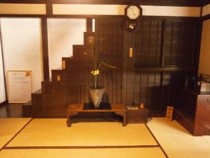 2014 7 naramachi 6