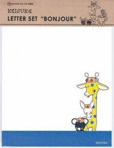 keisuke_letter2_pcg.jpg