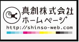 web_logo_btn.png