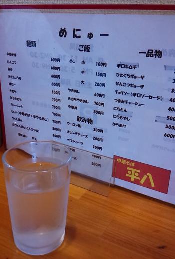 heihachi20140600.jpg