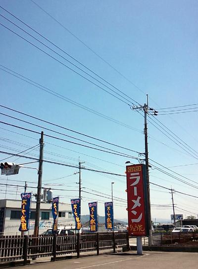 ryoka2014050.jpg