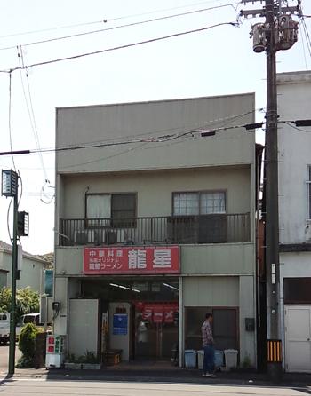 ryusei2014040.jpg