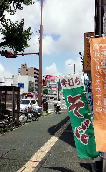 sarahou2014060.jpg