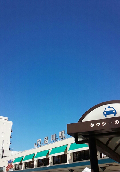 setagaya2014082.jpg