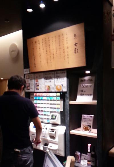 shichisai2014084.jpg