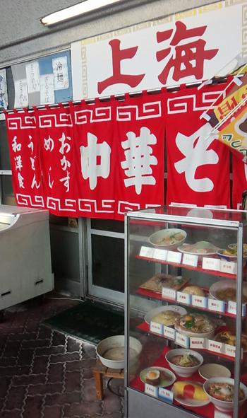 syanhai20140800.jpg