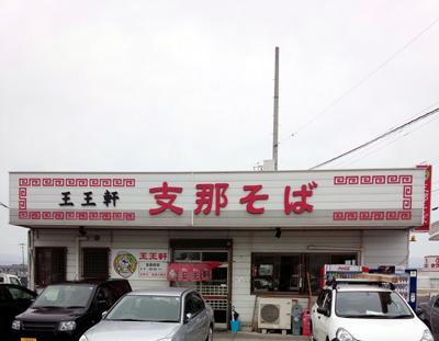 wanwan0.jpg