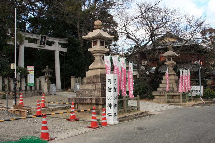 弓弦羽神社1