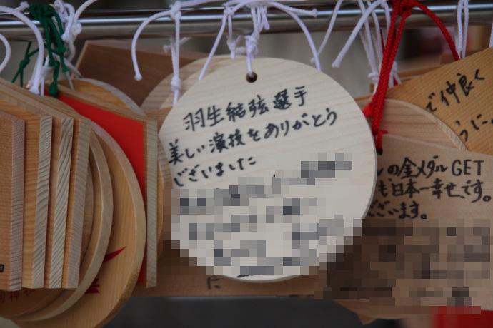 弓弦羽神社10