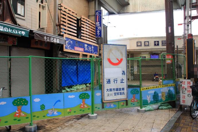 しょんべん横丁3