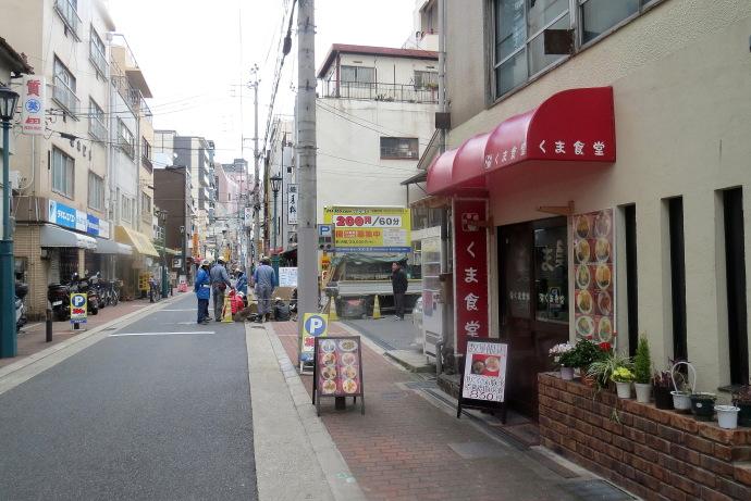 くま食堂2