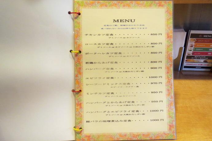 くま食堂6
