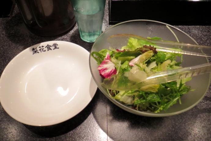 梨花食堂7