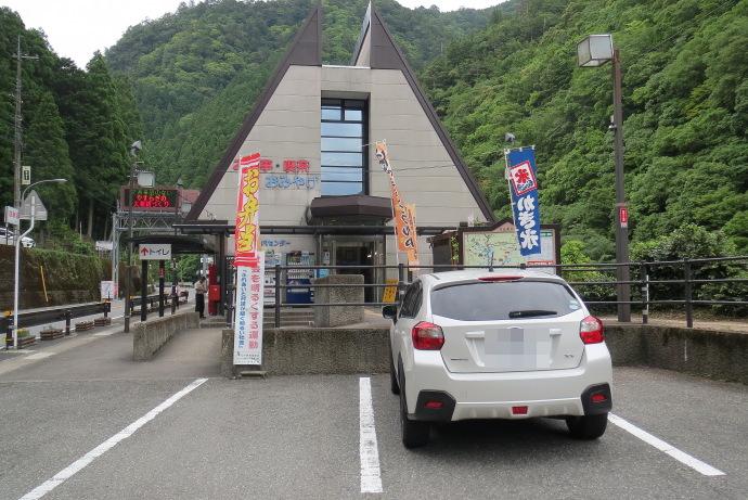 道の駅13