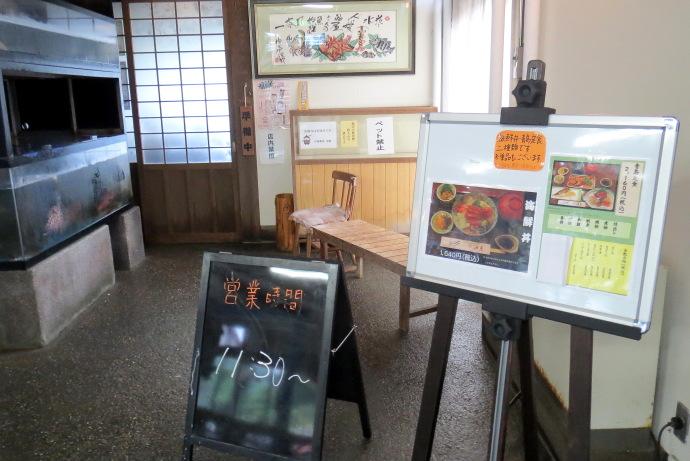 道の駅19