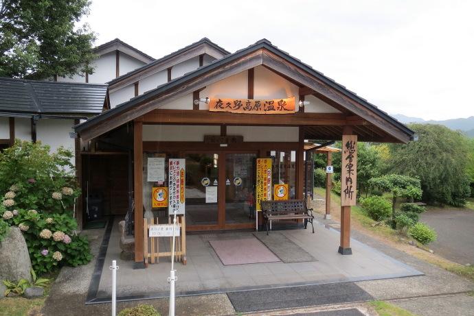 道の駅11