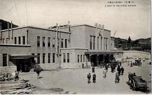 07-077-006 (2)小樽駅