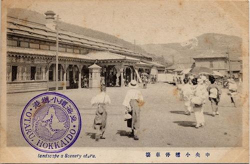 07-488-06 (2)小樽駅