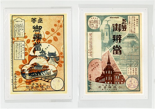 5昭和2年ころ。仙台の観光地を描いて