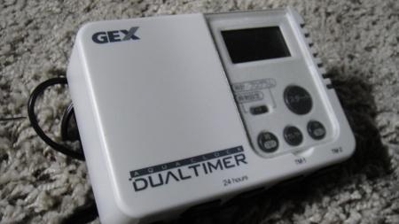 DSC01112 (450x253)