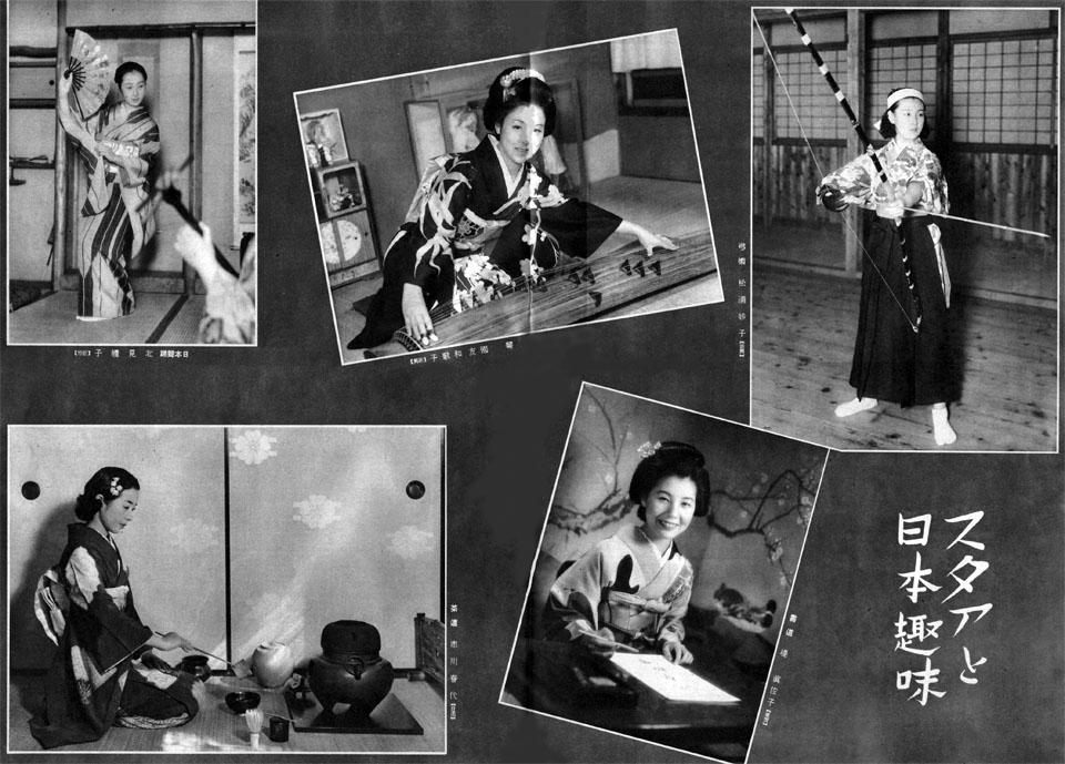 スタアと日本趣味1939dec