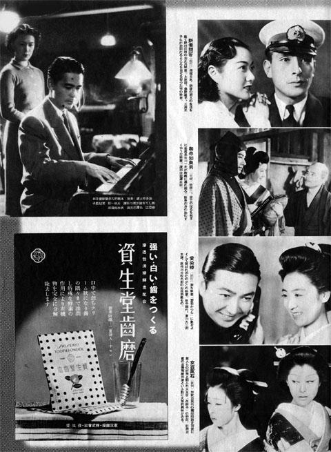 新春の日本映画1939dec